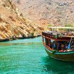 cruise trip to Musandam